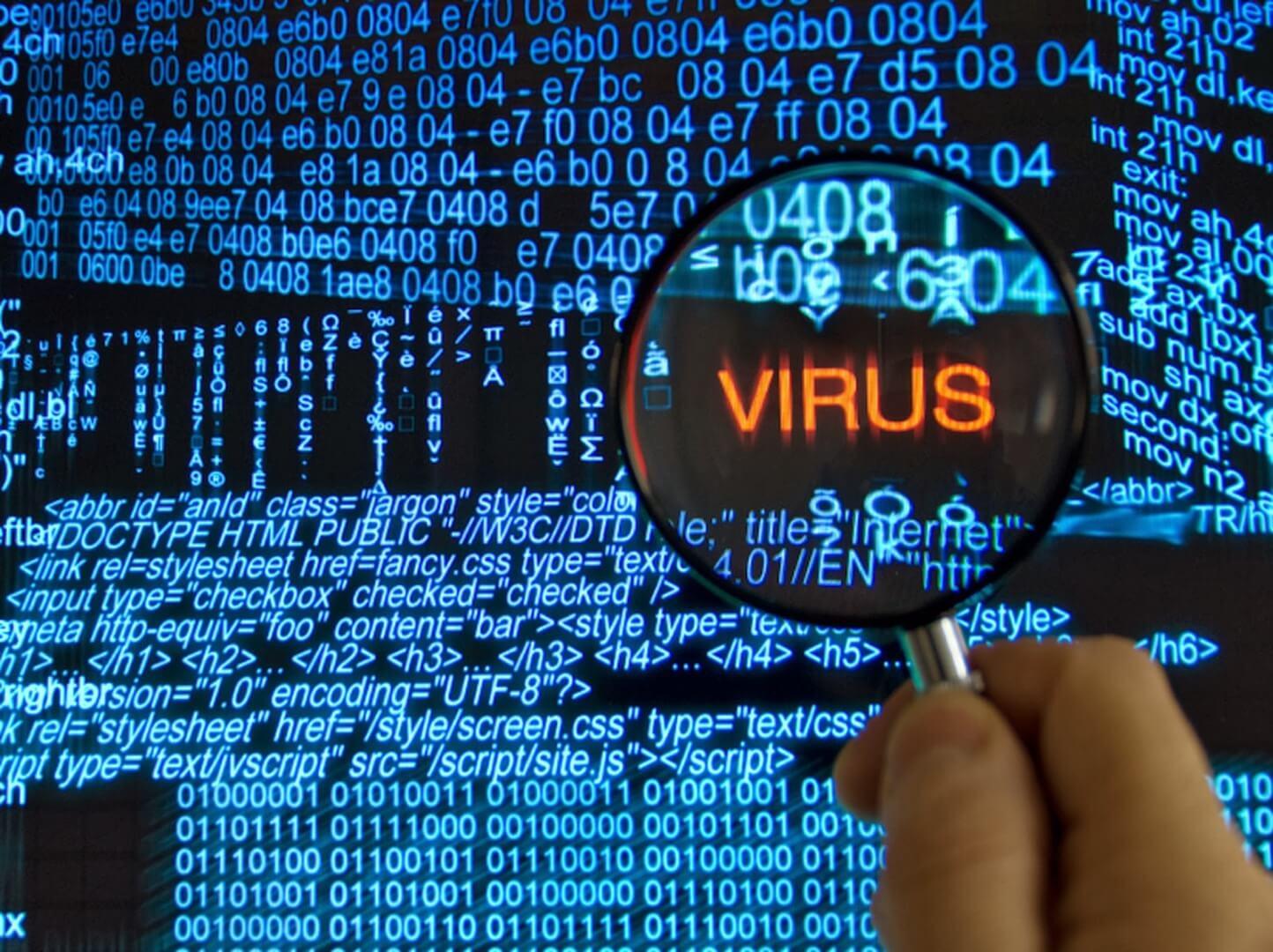 ویروس کامپیوتری