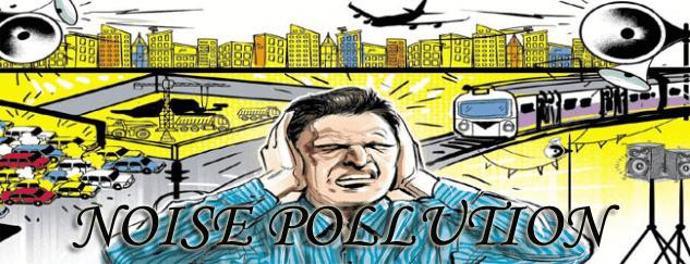 آلودگی صوتی