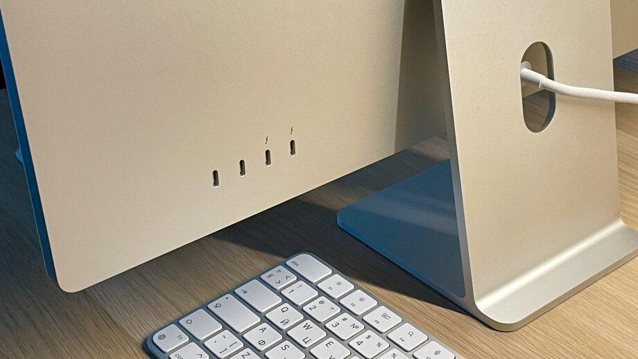 آداپتور آی مک (iMac m1)