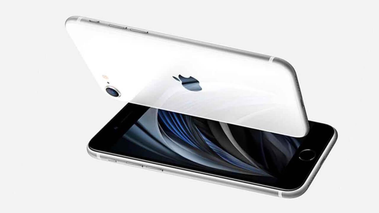گوشی هوشمند آیفون SE 2020
